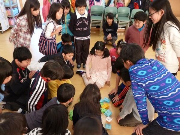 futaba small festival 11 26 kitahiroshima city futaba elementary