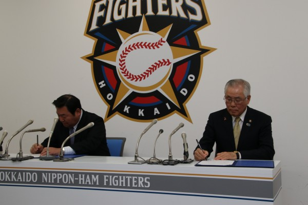 Photograph that the mayor and President Takeda sign agreement