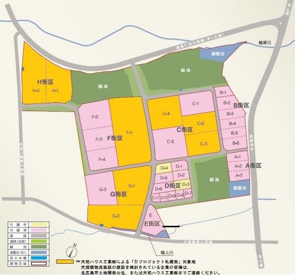 Waatsu industrial park division figure