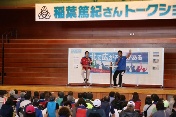 State of talk show by Inaba SCO