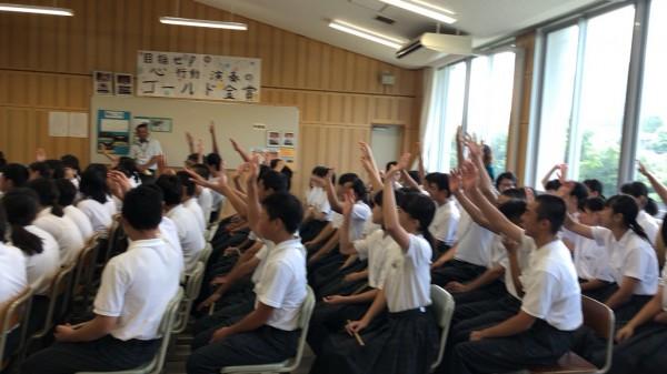 8.7 子ども大使 東広島市訪問 | 北広島市立広葉中学校