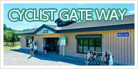 CYCLIST GATE WAY