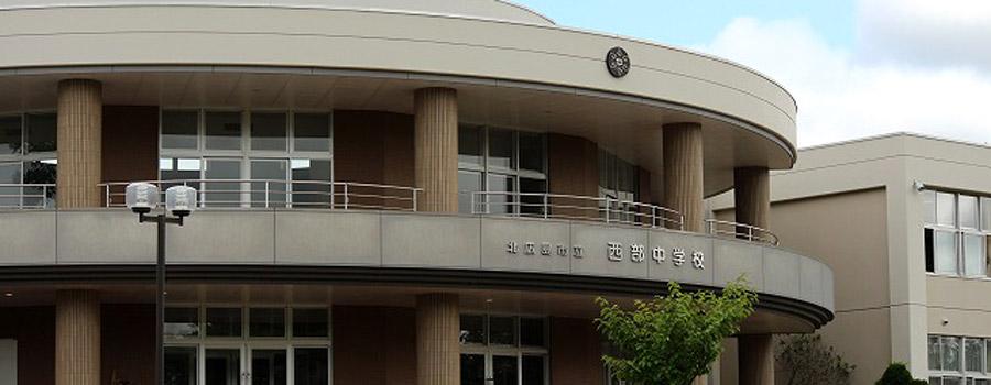 Western junior high school